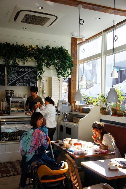 s-cafe