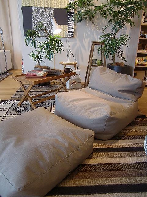 za-sofa