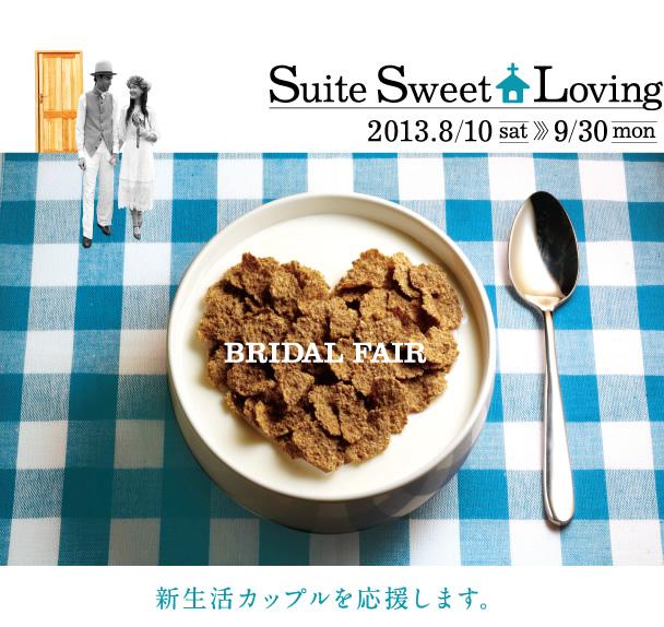 Suite Sweet Loving