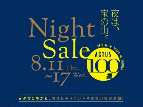 NightSaleTitle-e1469947071874