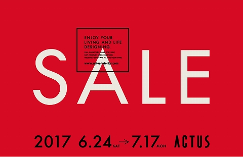 ☆SUMMER SALE のご案内☆