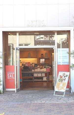 〇●アクタス湘南店は26日で一時休業に入ります●〇